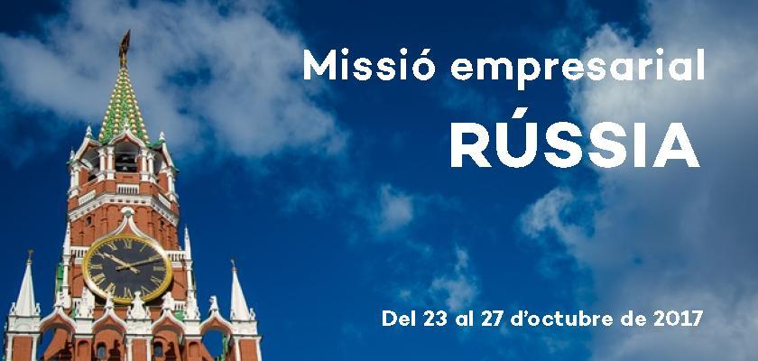 Missió Empresarial a Rússia